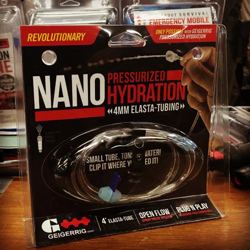 ナノドリンクチューブ